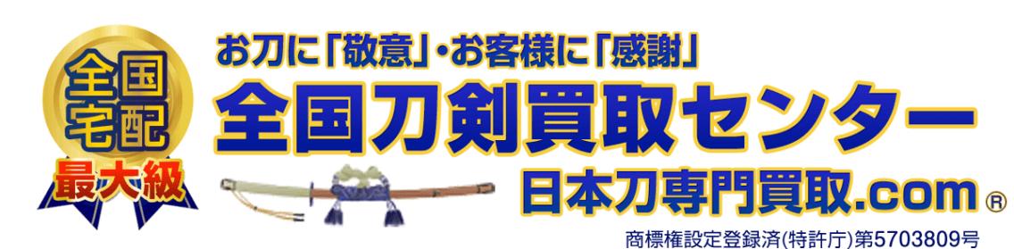 logo_sp01